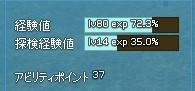 2013y05m03d_111530440.jpg