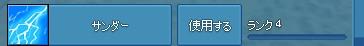 2013y05m04d_212958976.jpg