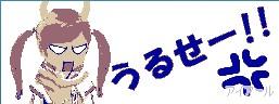 2013y05m11d_183447902.jpg