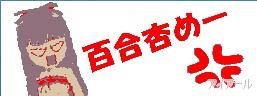 2013y05m11d_183501819.jpg