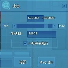 2013y05m15d_070029278.jpg