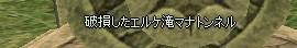 2013y05m21d_091124199.jpg