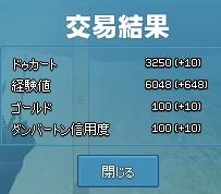 2013y05m21d_161443287.jpg