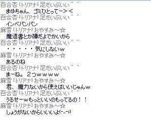 2013y05m29d_214141101.jpg