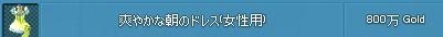 2013y06m14d_192829432.jpg