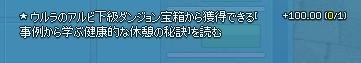 2013y07m02d_062720737.jpg