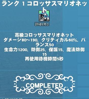 2013y07m07d_102616272.jpg