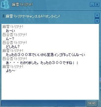 2013y08m29d_211753582.jpg