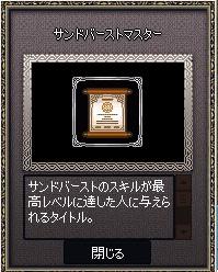2013y09m23d_093033328.jpg