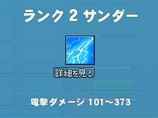 2013y09m30d_185240193.jpg