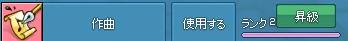 2013y10m03d_191558058.jpg
