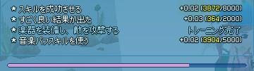 2013y10m16d_233735930.jpg