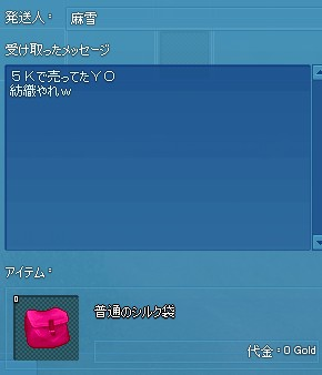 2013y10m20d_094606533.jpg