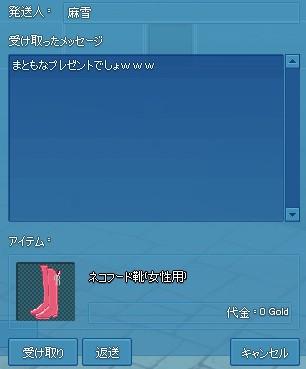 2013y10m28d_212506064.jpg