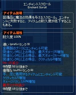 mabinogi_2013_05_14_001.jpg