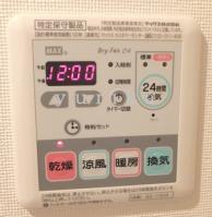 上板橋 風呂3