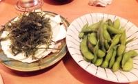 海ぶどう ワサビ味の枝豆