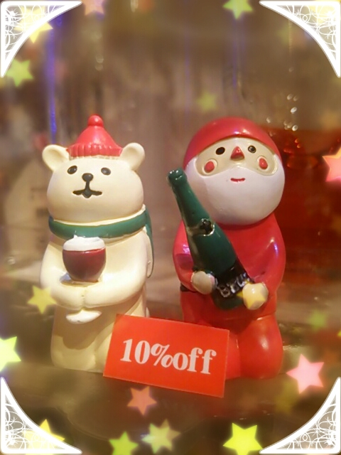 クリスマス10%off