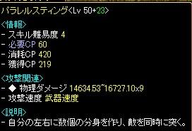 20130811025907ebf.jpg