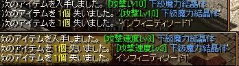 20130811025909117.jpg