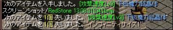 20130831191008603.jpg