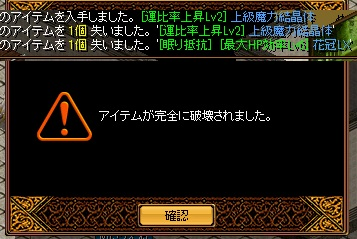 2013083119101094c.jpg