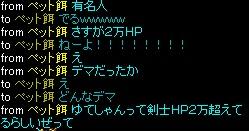 20130831191152bef.jpg