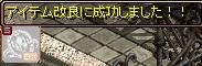 2013083119153620e.jpg