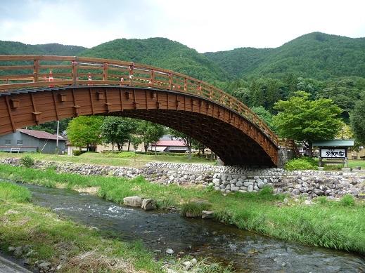 市 「道の駅 奈良井木曽の大橋 ...