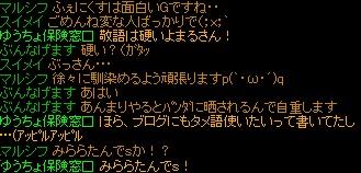 20140105173509f29.jpg
