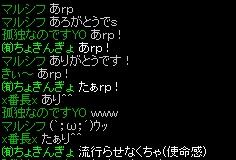 20140105173511453.jpg