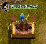 201401120114562d2.jpg