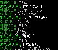 20140119020324b37.jpg