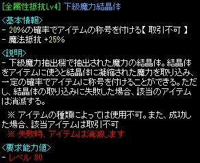 2014012020055448a.jpg