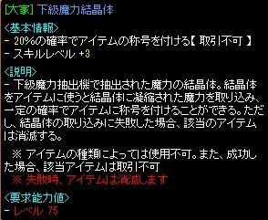 20140120200555265.jpg