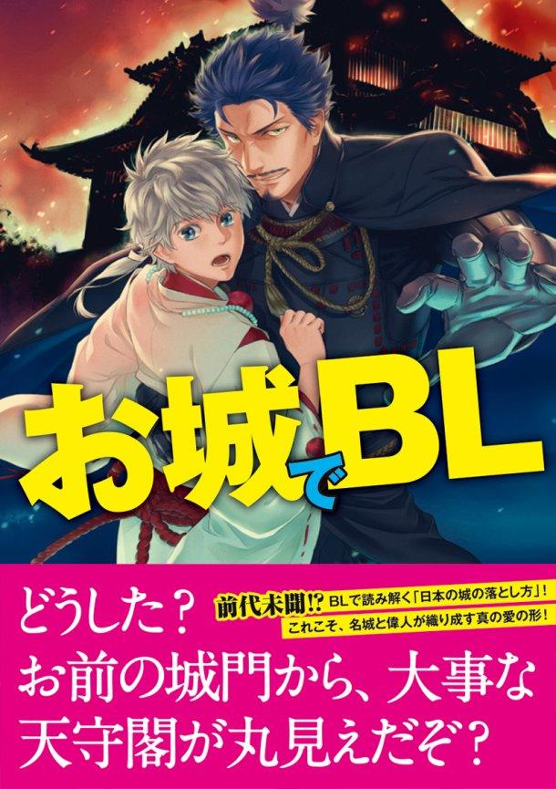 news_large_shiro_obi_150_RGB.jpg