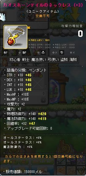 Maple140214_175651.jpg