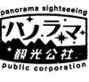 tsuioku_panorama_logo2.jpg