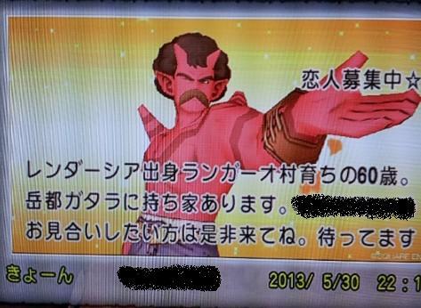 20130604_201233.jpg