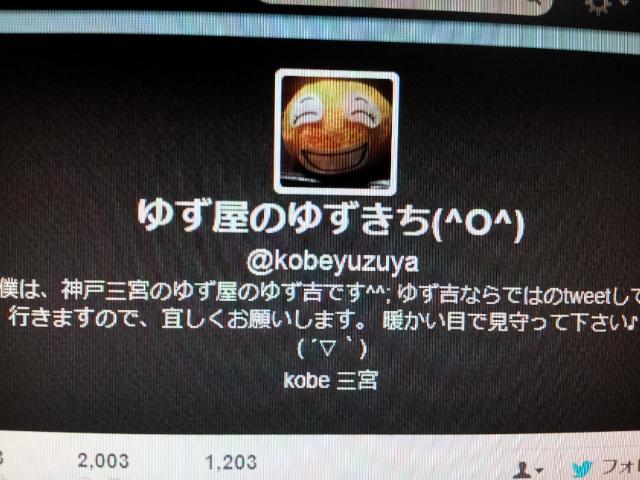 20130808_200142.jpg