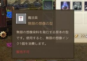 AA20130702-09.jpg