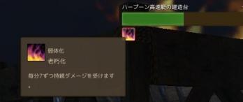 AA20130705-04.jpg