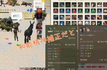 AA20130717-06.jpg