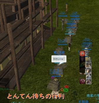 AA20130721-09.jpg