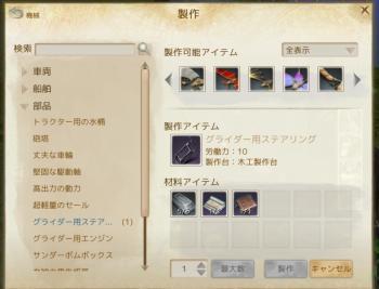 AA20130731-02.jpg