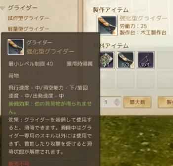 AA20130731-04.jpg