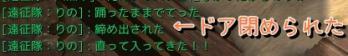 AA20130801-09_20130801144811cec.jpg