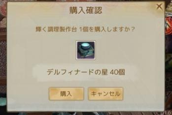 AA20130807-09.jpg
