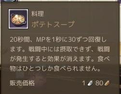 AA20130808-02.jpg