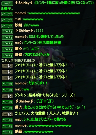 2013-04-08 23-53-01